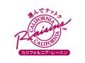 カリフォルニア・レーズン協会