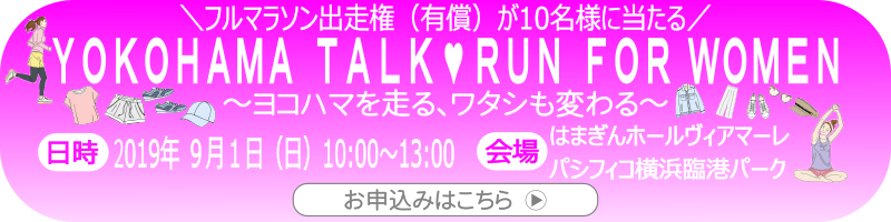 preevent0901banner2